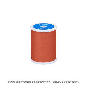 ミシン糸 横田 ダルマ LOFTY・ロフティ 60番 200m巻 色番71 (H)_6b_