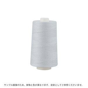 工業用ミシン糸 フジックス キングスパン 20番 2000m巻(4853) 色番118 (H)_6b_