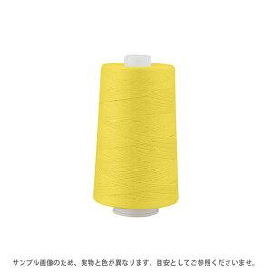 工業用ミシン糸 フジックス キングスパン 20番 2000m巻(4853) 色番906 (H)_6b_
