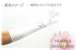 手袋スパングローブ40cm【Mサイズ】.レッド2a