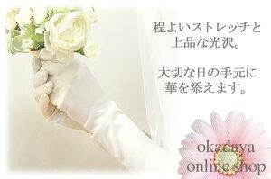 手袋スパングローブ21cm【Mサイズ】.イエロー2a