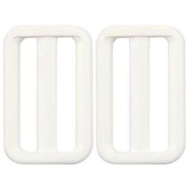 YKK プラスチックパーツ アジャスター(LA50) 50mm幅テープ用 白 2個入 (H)_4b_