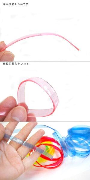 ビニールクリアテープ(サルカン)7mm9.薄ピンク4a