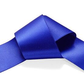 エリートサテンリボン(102) 50mm 186.ロイヤルブルー (B)_4b_