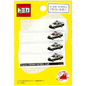 ネームラベルトミカまいネーム(KAD-01)トヨタクラウンパトロールカー(b)ecj