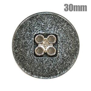 丸カン風4つ穴ボタン(M28/30693) 30mm 12.御影グレー (H)_6a_