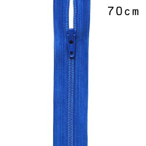 YKK 3コイルファスナー オープン(3CF DA OP) 70cm 918.ブルー (H)_6b_