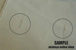 仮縫い用シーチング生地(生成)10mカット(196932)厚地k1