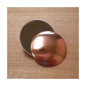 くるみボタン金具シルバー(no8)5b