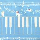 生地 お気に入りシリーズ ピアノねこ(MOWF-92) BL.ライトブルー (b)k1