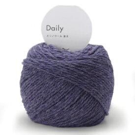オリジナル毛糸 Daily メリノウールDK 並太 15.紫苑 (M)_b1_