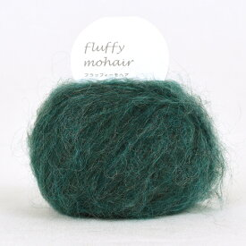 オリジナル毛糸 Daily fluffy mohair・フラッフィーモヘア 5.深緑 (M)_b1_