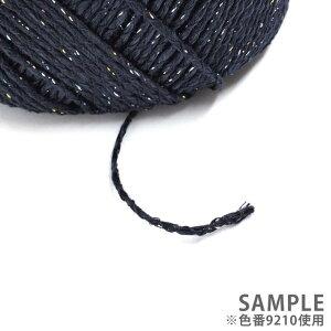 手編み糸ダイヤコスタルナ色番9201(M)_b1_