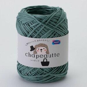 手編み糸 オリムパス シャポット 色番17 (M)_b1_