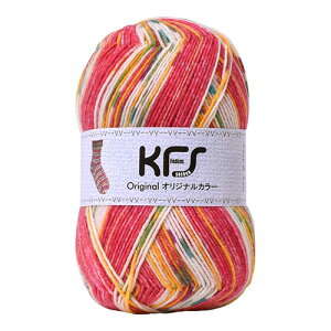Opal毛糸オリジナルカラー(KFS112)赤ずきんちゃんピンク系マルチカラー[b]5b