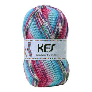 Opal毛糸セレクション(KFS128)アイスクリーム水色・ピンク系マルチカラー[b]5b
