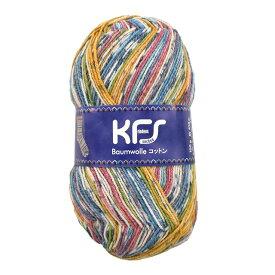 毛糸 Opal-オパール- オリジナルコットン KFS148.ドライ/イエロー・ブルー系マルチカラ— (M)_b1j