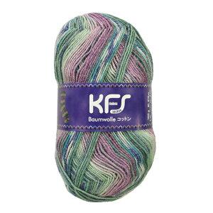 毛糸Opal-オパール-オリジナルコットンKFS153.アハト/グリーン・パープル系マルチカラー(B)_5bj