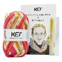 編み物キット Opal-オパール- 平和の靴下セット 赤ずきんちゃん (M)_b1j