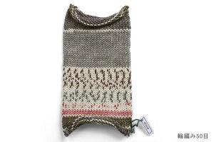 Opal毛糸オリジナルカラー6本撚りぽっちゃり君(KFS134)サーカスグレー系マルチカラー[b]5b