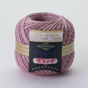 レース糸 オリムパス エミーグランデ 50g 色番160 (M)_b1_