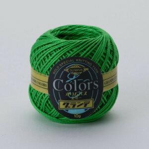 レース糸 オリムパス エミーグランデ カラーズ 色番229 (M)_b1_