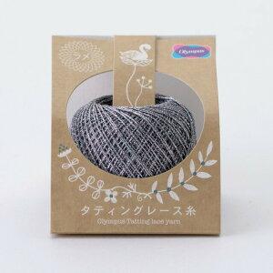 オリムパス タティングレース糸 ラメ 色番T413 (M)_b1_