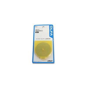OLFA-オルファ- ロータリーカッター用替え刃 60mm刃(RB60) 1枚入 (H)_6b_