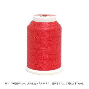 ロックミシン糸 フジックス ハイスパン 90番 1500m巻(F53) 色番13 (H)_6b_