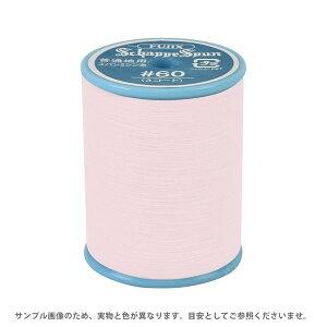 ミシン糸 シャッペスパン 60番 700m巻 色番3 (B)z6b_