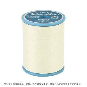 ミシン糸 シャッペスパン 60番 700m巻 色番25 (B)z6b_