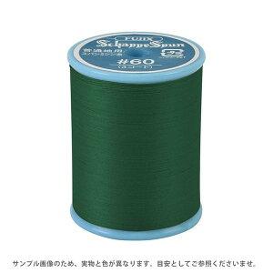 ミシン糸 シャッペスパン 60番 700m巻 色番64 (B)z6b_