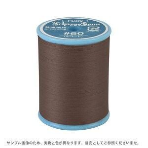 ミシン糸 シャッペスパン 60番 700m巻 色番125 (B)z6b_