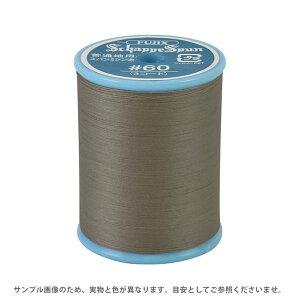 ミシン糸 シャッペスパン 60番 700m巻 色番136 (B)z6b_