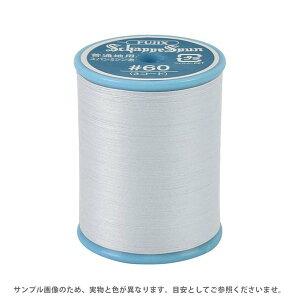 ミシン糸 シャッペスパン 60番 700m巻 色番161 (B)z6b_