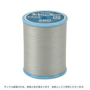 ミシン糸 シャッペスパン 60番 700m巻 色番163 (B)z6b_