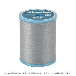 ミシン糸 シャッペスパン 60番 700m巻 色番166 (B)z6b_