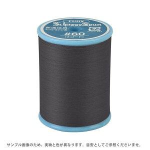 ミシン糸 シャッペスパン 60番 700m巻 色番198 (B)z6b_