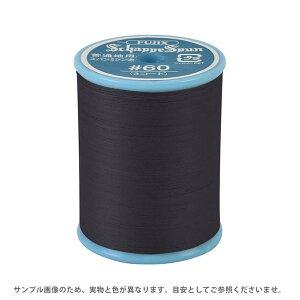 ミシン糸 シャッペスパン 60番 700m巻 色番200 (B)z6b_