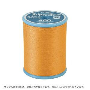 ミシン糸 シャッペスパン 60番 700m巻 色番210 (B)z6b_