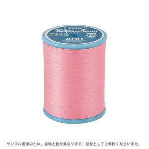 ミシン糸 シャッペスパン 60番 200m巻 色番8 (B)z6b_