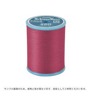 ミシン糸 シャッペスパン 60番 200m巻 色番19 (B)z6b_