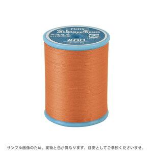 ミシン糸 シャッペスパン 60番 200m巻 色番39 (B)z6b_
