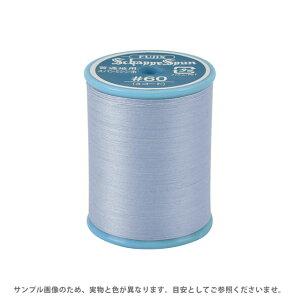 ミシン糸 シャッペスパン 60番 200m巻 色番87 (B)z6b_