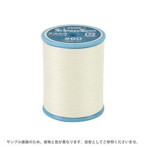 ミシン糸 シャッペスパン 60番 200m巻 色番227 (B)z6b_