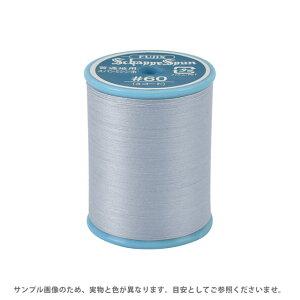 ミシン糸 シャッペスパン 60番 200m巻 色番265 (B)z6b_