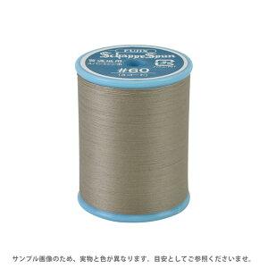 ミシン糸 シャッペスパン 60番 200m巻 色番275 (B)z6b_