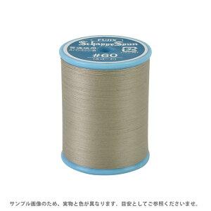 ミシン糸 シャッペスパン 60番 200m巻 色番278 (B)z6b_