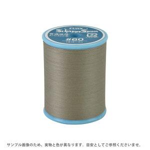 ミシン糸 シャッペスパン 60番 200m巻 色番279 (B)z6b_
