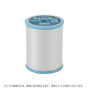 ミシン糸 シャッペスパン 60番 200m巻 色番282 (B)z6b_